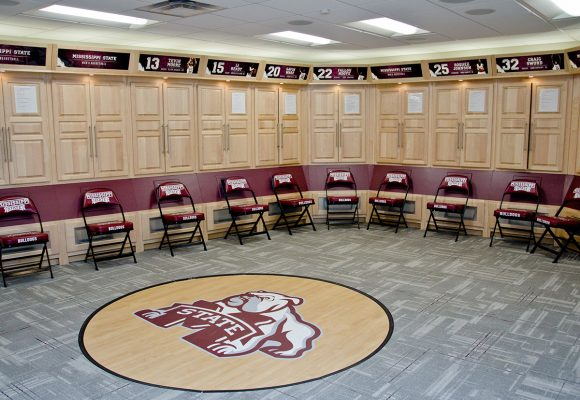 MSU Basketball Locker Rooms