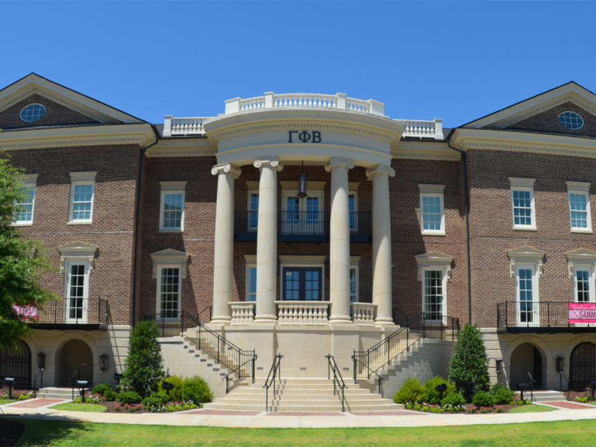 Gamma Phi Beta Sorority House